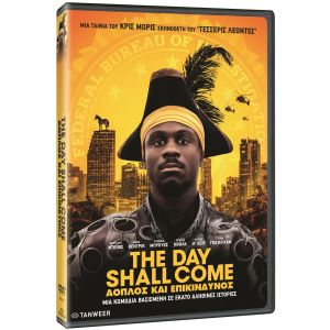 THE DAY SHALL COME (DVD)