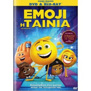 THE EMOJI MOVIE Special Edition Combo (DVD + BLU-RAY) ***SONY EXCLUSIVE***