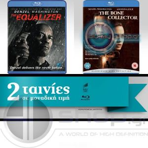 THE EQUALIZER / THE BONE COLLECTOR - THE EQUALIZER / ΣΥΛΛΕΚΤΗΣ ΟΣΤΩΝ Double Pack (2 BLU-RAYs)
