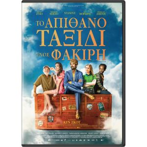 THE EXTRAORDINARY JOURNEY OF THE FAKIR (DVD)