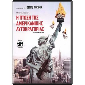 THE FALL OF THE AMERICAN EMPIRE (DVD)