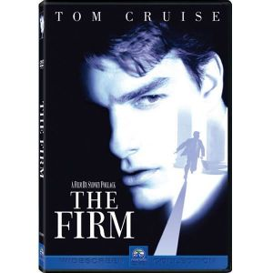 THE FIRM - Η ΦΙΡΜΑ (DVD)