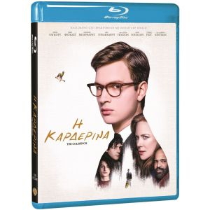 THE GOLDFINCH - Η ΚΑΡΔΕΡΙΝΑ (BLU-RAY)