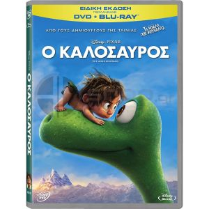 THE GOOD DINOSAUR - Ο ΚΑΛΟΣΑΥΡΟΣ Special Edition Combo (DVD + BLU-RAY)