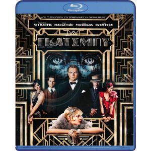 THE GREAT GATSBY 3D (BLU-RAY 3D/2D)