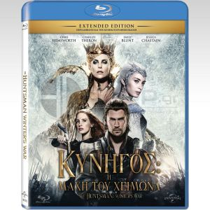 THE HUNTSMAN: WINTER'S WAR Extended (BLU-RAY)