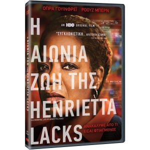 THE IMMORTAL LIFE OF HENRIETTA LACKS - Η ΑΙΩΝΙΑ ΖΩΗ ΤΗΣ HENRIETTA LACKS (DVD)