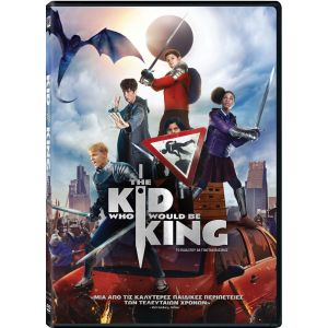 THE KID WHO WOULD BE KING - ΤΟ ΠΑΙΔΙ ΠΟΥ ΘΑ ΓΙΝΟΤΑΝ ΒΑΣΙΛΙΑΣ (DVD)
