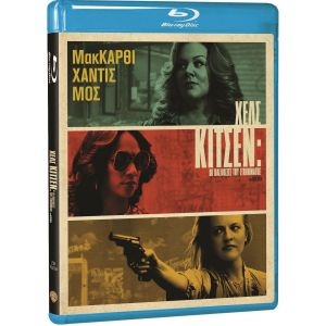 THE KITCHEN (BLU-RAY)