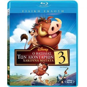 THE LION KING 3 Special Edition (BLU-RAY)
