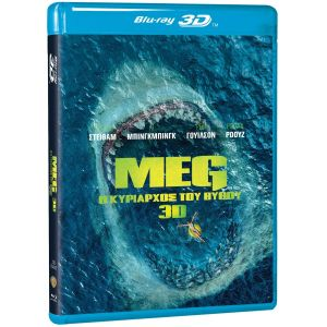 THE MEG 3D+2D (BLU-RAY 3D + BLU-RAY 2D)
