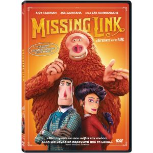 THE MISSING LINK (DVD)