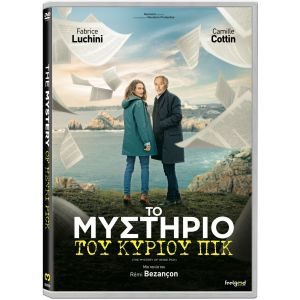 THE MYSTERY OF HENRI PICK (DVD)
