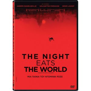THE NIGHT EATS THE WORLD (DVD)