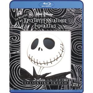 THE NIGHTMARE BEFORE CHRISTMAS Collector's Edition (BLU-RAY)