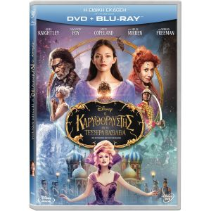 THE NUTCRACKER AND THE FOUR REALMS Special Edition Combo (DVD + BLU-RAY)