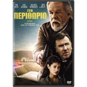 THE PADRE (DVD)
