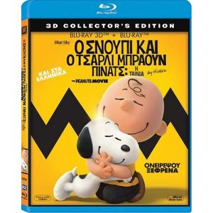 THE PEANUTS MOVIE 3D Collector's Edition (BLU-RAY 3D + BLU-RAY)