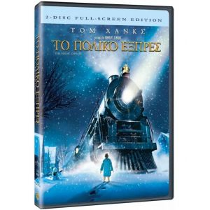 THE POLAR EXPRESS 2-Disc Edition (2 DVD)