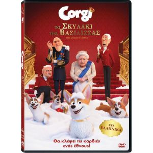 THE QUEEN'S CORGI (DVD)