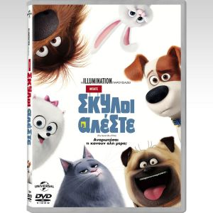 THE SECRET LIFE OF PETS + GIFT MAGNETS Limited Special Edition (DVD)