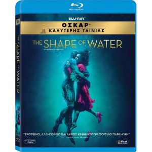 THE SHAPE OF WATER - Η ΜΟΡΦΗ ΤΟΥ ΝΕΡΟΥ (BLU-RAY)