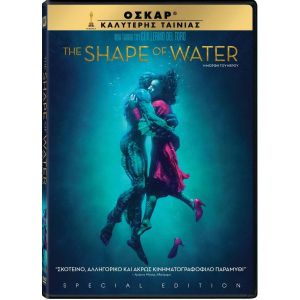 THE SHAPE OF WATER - Η ΜΟΡΦΗ ΤΟΥ ΝΕΡΟΥ (DVD)