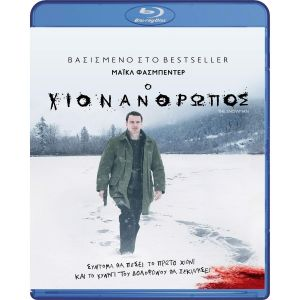 THE SNOWMAN - Ο ΧΙΟΝΑΝΘΡΩΠΟΣ (BLU-RAY)