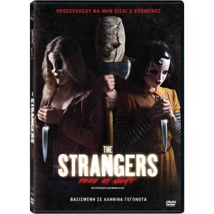 THE STRANGERS: PREY AT NIGHT - THE STRANGERS: ΜΑΤΩΜΕΝΗ ΝΥΧΤΑ (DVD)