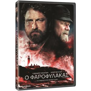 THE VANISHING - KEEPERS - Ο ΦΑΡΟΦΥΛΑΚΑΣ (DVD)