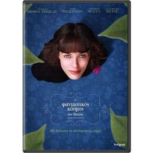 THIS BEAUTIFUL FANTASTIC (DVD)