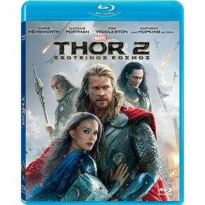 THOR 2: THE DARK WORLD - THOR 2: ΣΚΟΤΕΙΝΟΣ ΚΟΣΜΟΣ (BLU-RAY) ***MARVEL EXCLUSIVE***
