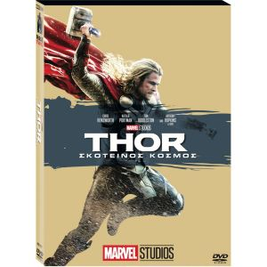 THOR 2: THE DARK WORLD - THOR 2: ΣΚΟΤΕΙΝΟΣ ΚΟΣΜΟΣ O-Ring (DVD)  ***MARVEL EXCLUSIVE***