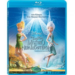 TINKERBELL: THE SECRET OF THE WINGS (BLU-RAY)