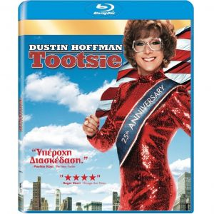 TOOTSIE 25th Anniversary (BLU-RAY)