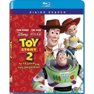 TOY STORY 2 Special Edition (BLU-RAY)