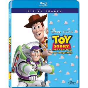 TOY STORY Special Edition (BLU-RAY)