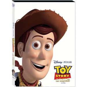 TOY STORY O-Ring (DVD)