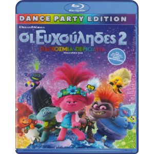 TROLLS 2: WORLD TOUR (BLU-RAY)