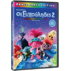 TROLLS 2: WORLD TOUR (DVD)