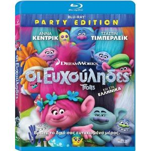TROLLS Party Edition (BLU-RAY)