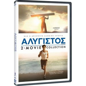 UNBROKEN / UNBROKEN 2: PATH TO REDEMPTION - ΑΛΥΓΙΣΤΟΣ / ΑΛΥΓΙΣΤΟΣ 2: Η ΛΥΤΡΩΣΗ 2-Movie Collection (DVD)