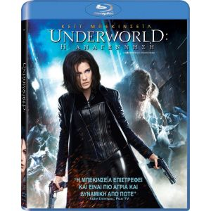 UNDERWORLD: AWAKENING - UNDERWORLD: Η ΑΝΑΓΕΝΝΗΣΗ (BLU-RAY)
