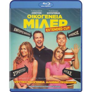 WE'RE THE MILLERS Extended Cut - ΟΙΚΟΓΕΝΕΙΑ ΜΙΛΕΡ Extended Cut (BLU-RAY)