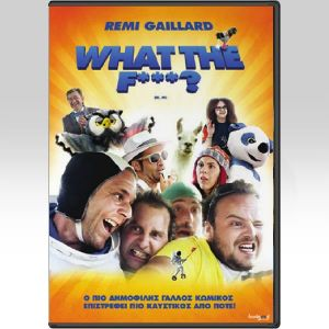 WHAT THE F***? - RE, MI (DVD)
