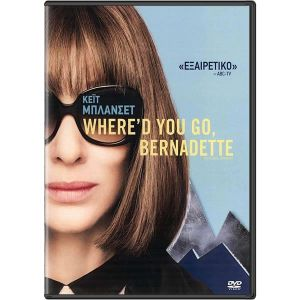 WHERE'D YOU GO BERNADETTE (DVD)