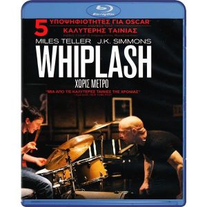 WHIPLASH - ΧΩΡΙΣ ΜΕΤΡΟ (BLU-RAY) ***SONY EXCLUSIVE***