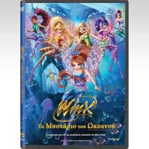 WINX CLUB: THE MYSTERY OF THE ABYSS (DVD)
