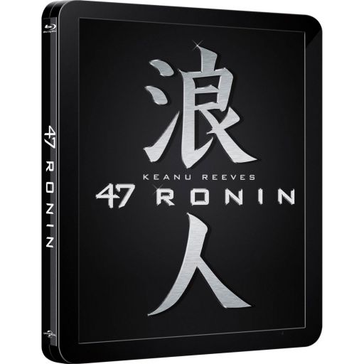 47 RONIN 3D Limited Collector's Edition Steelbook [Imported