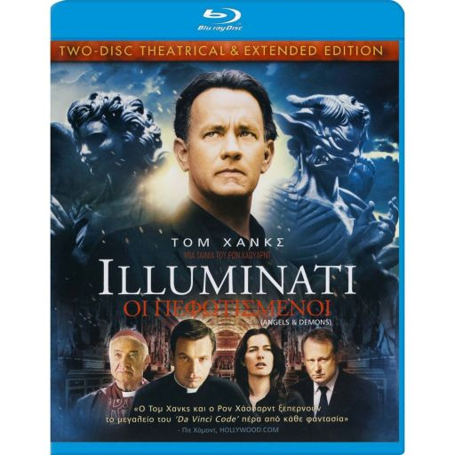 ANGELS AND DEMONS (TWO-DISC THEATRICAL & EXTENDED EDITION) - ILLUMINATI: ΟΙ ΠΕΦΩΤΙΣΜΕΝΟΙ (BLU-RAY)